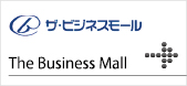 the businessmall